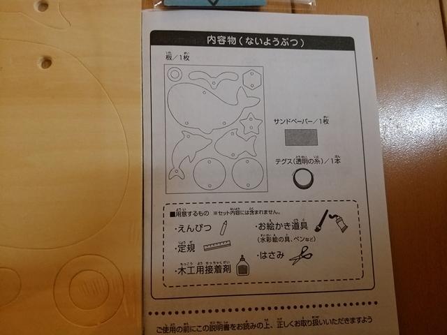 f:id:kiyosirou2013:20170705164459j:plain