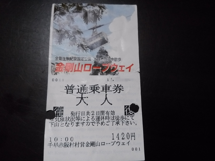 f:id:kiyosirou2013:20170730064143j:plain