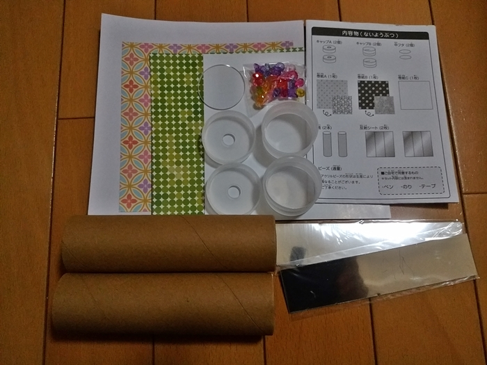 f:id:kiyosirou2013:20170815173034j:plain