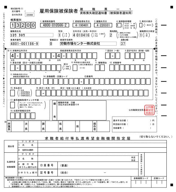 f:id:kiyosui:20160209152102p:plain