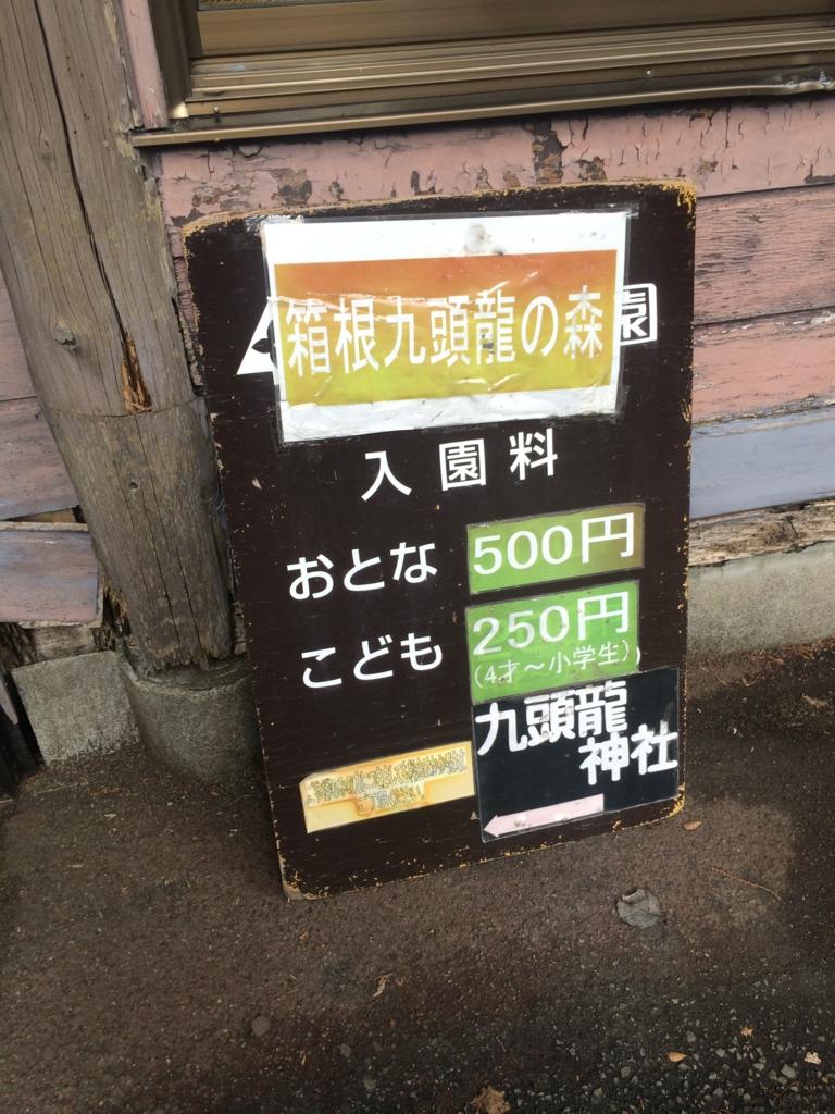 f:id:kiyosui:20160219221452j:plain