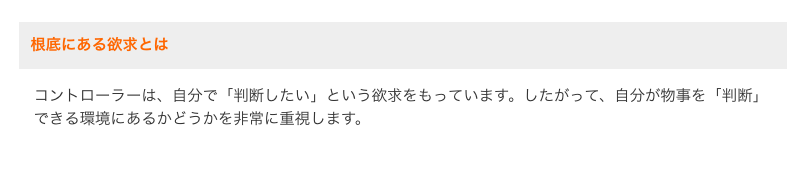 f:id:kiyosui:20160302104446p:plain