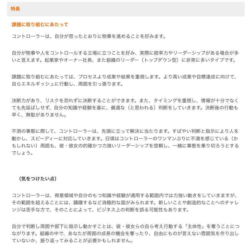 f:id:kiyosui:20160302104555p:plain