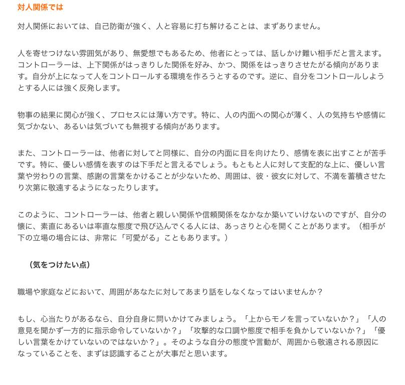 f:id:kiyosui:20160302105053p:plain