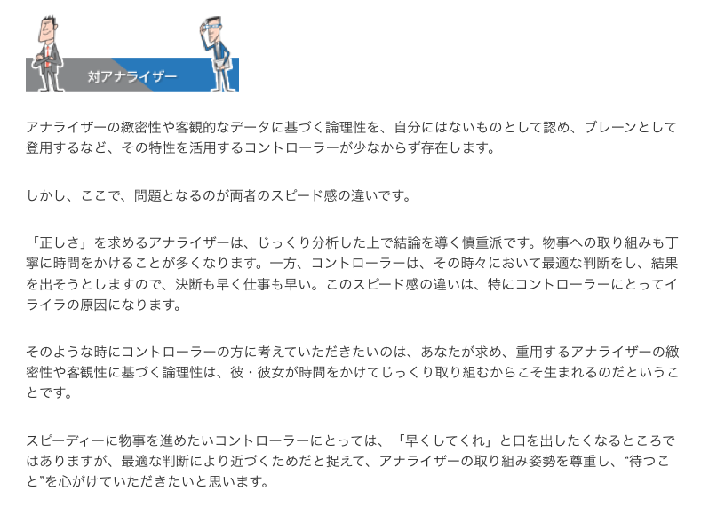 f:id:kiyosui:20160302105949p:plain