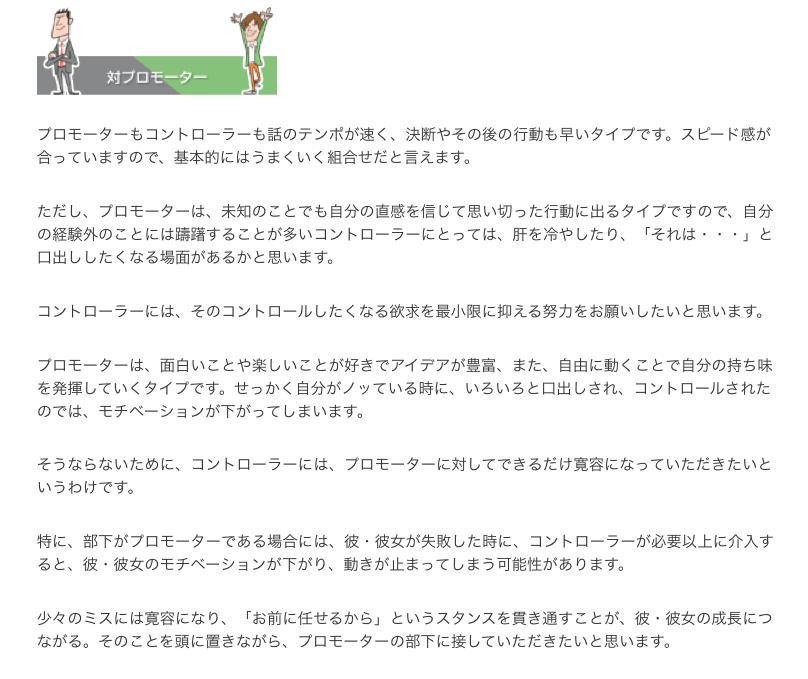 f:id:kiyosui:20160302110002p:plain