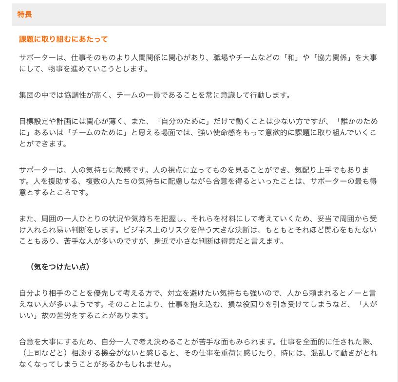 f:id:kiyosui:20160303091050p:plain