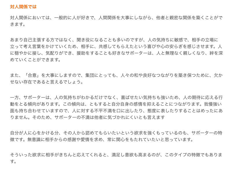 f:id:kiyosui:20160303091513p:plain