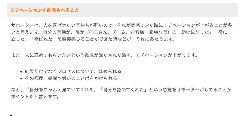 f:id:kiyosui:20160303091952p:plain