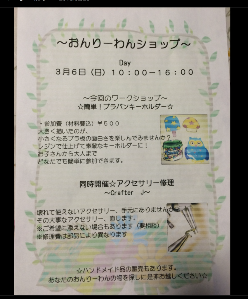 f:id:kiyosui:20160304085309p:plain