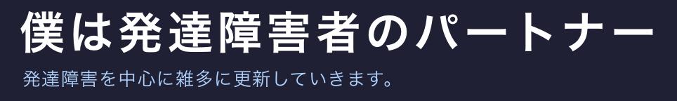 f:id:kiyosui:20160309175558p:plain