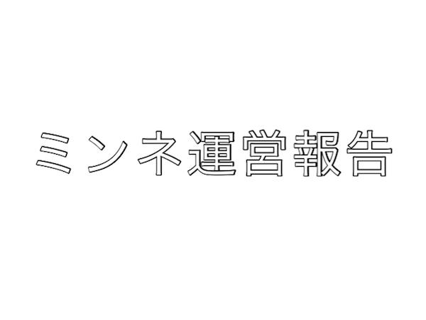 f:id:kiyosui:20160312104818j:plain