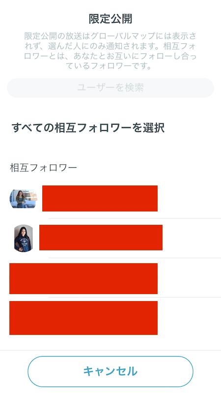 f:id:kiyosui:20160323001003p:plain