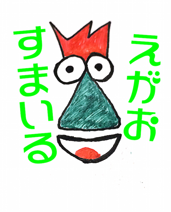 f:id:kiyosui:20160325120805j:plain