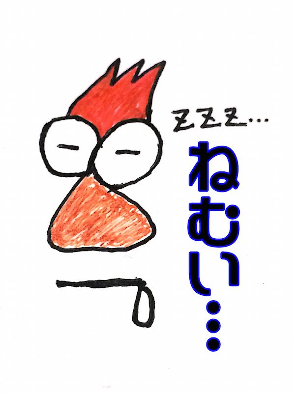 f:id:kiyosui:20160325120923j:plain