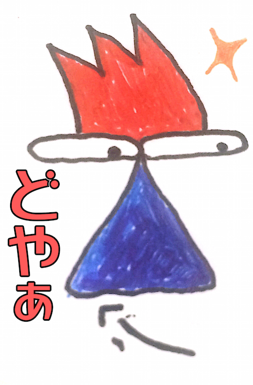 f:id:kiyosui:20160325212017j:plain
