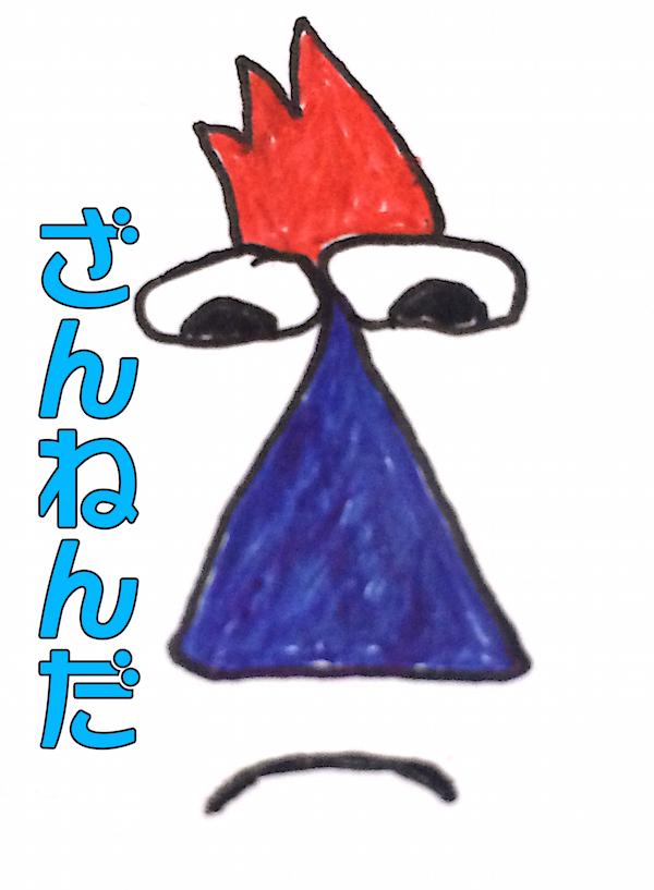 f:id:kiyosui:20160325212616j:plain