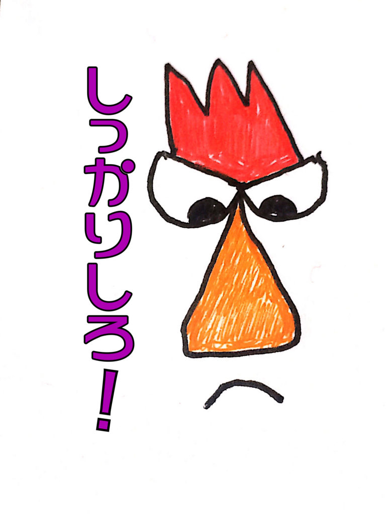 f:id:kiyosui:20160326215752j:plain