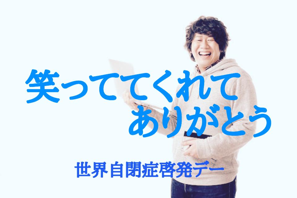 https://cdn-ak.f.st-hatena.com/images/fotolife/k/kiyosui/20160331/20160331104509.jpg