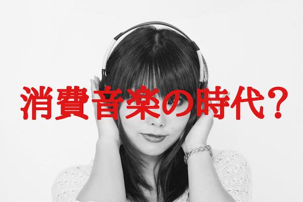 f:id:kiyosui:20160401083127j:plain