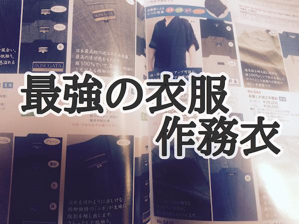 f:id:kiyosui:20160405103906j:plain