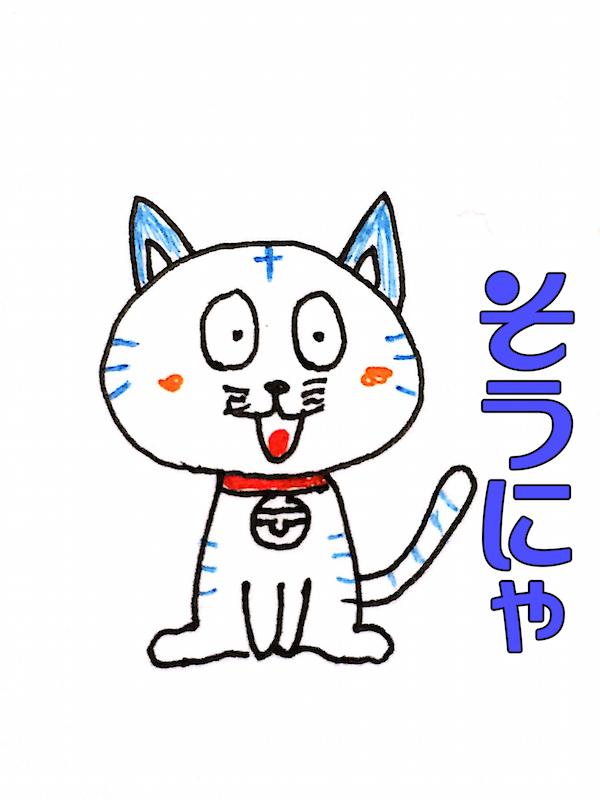 f:id:kiyosui:20160406085734j:plain
