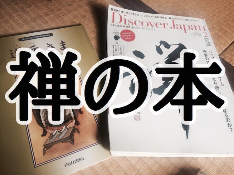 f:id:kiyosui:20160412114619j:plain
