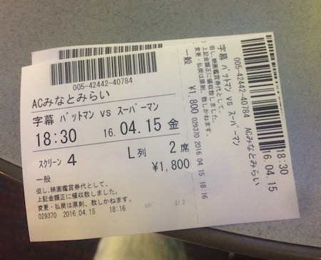 f:id:kiyosui:20160416105045j:plain