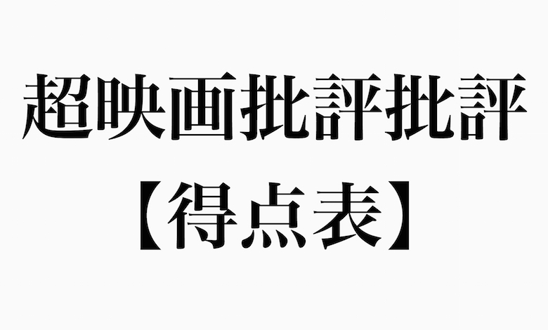 f:id:kiyosui:20160416114256j:plain