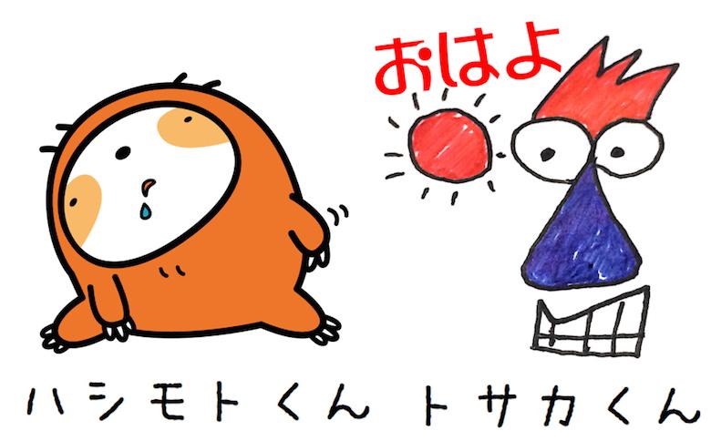 f:id:kiyosui:20160419102804j:plain