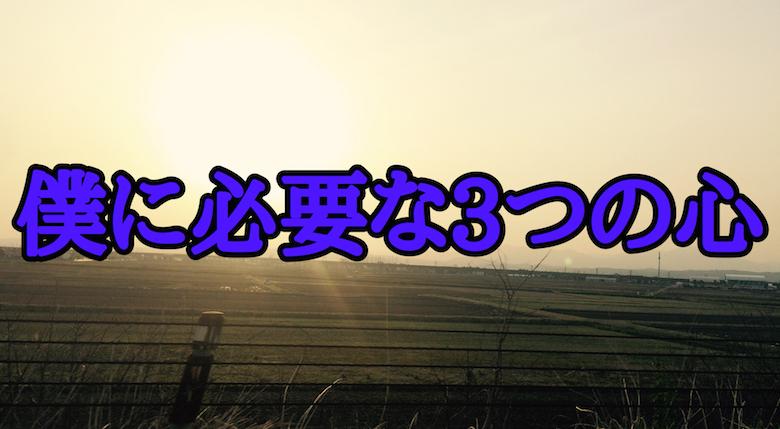 f:id:kiyosui:20160420175053j:plain