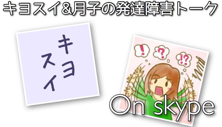 f:id:kiyosui:20160422121006j:plain