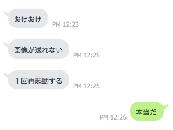 f:id:kiyosui:20160422123001p:plain