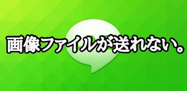 f:id:kiyosui:20160422123501j:plain