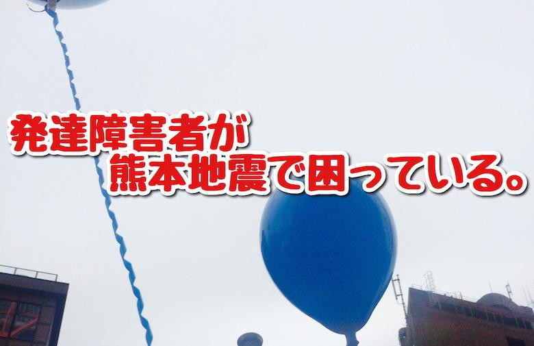 f:id:kiyosui:20160426114651j:plain