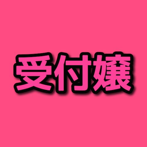 f:id:kiyosui:20160428120923j:plain