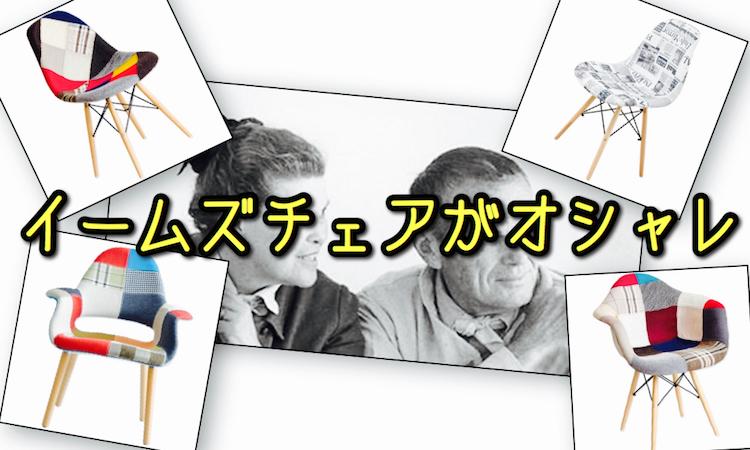f:id:kiyosui:20160501000544j:plain