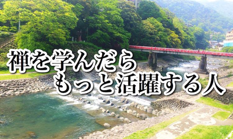 f:id:kiyosui:20160507122901j:plain