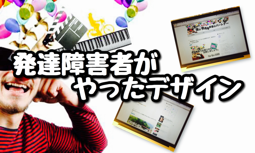 f:id:kiyosui:20160509181116j:plain