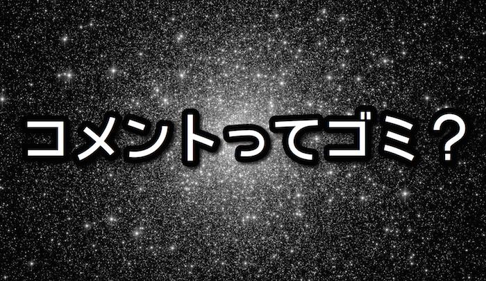 f:id:kiyosui:20160513104318j:plain