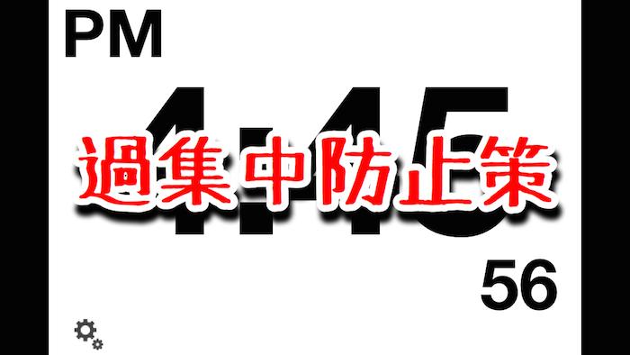 f:id:kiyosui:20160514170530j:plain