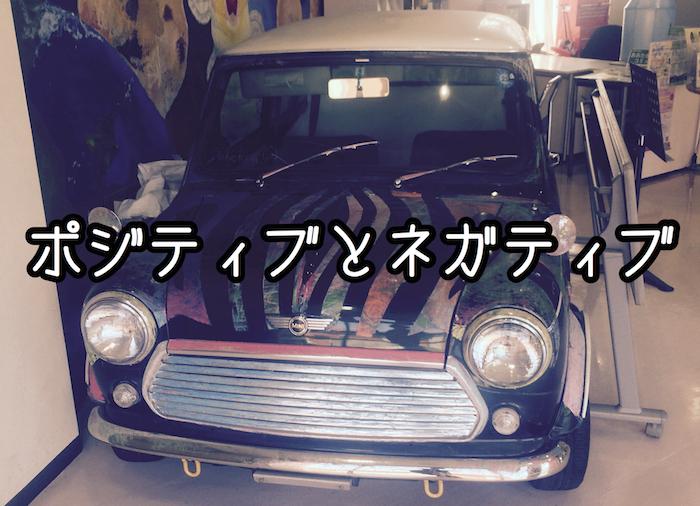 f:id:kiyosui:20160516150907j:plain