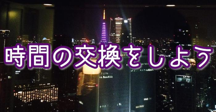 f:id:kiyosui:20160518145359j:plain