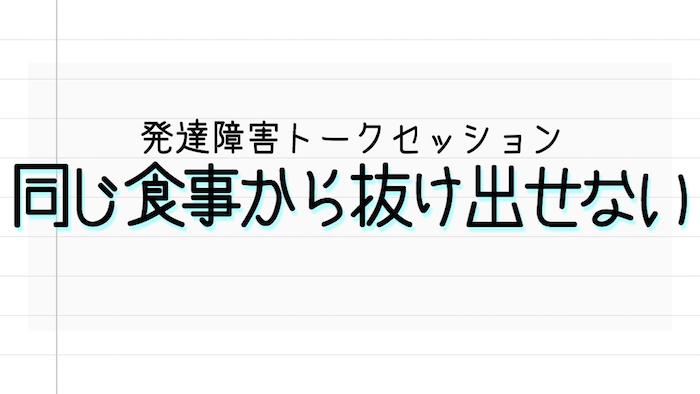 f:id:kiyosui:20160519115011j:plain