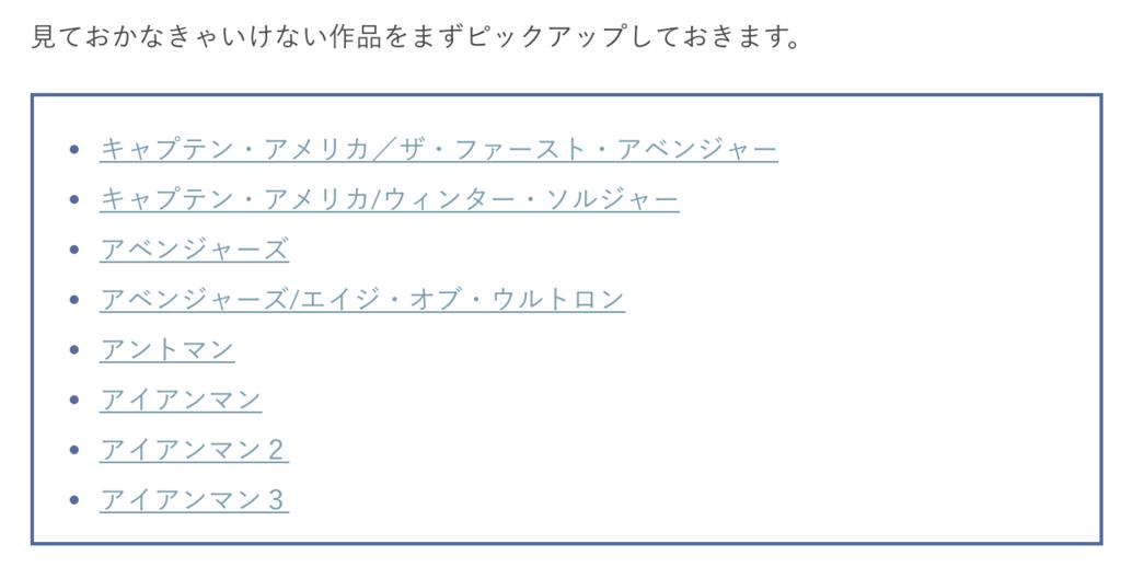 f:id:kiyosui:20160521121350p:plain