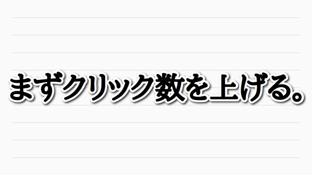 f:id:kiyosui:20160521124412j:plain