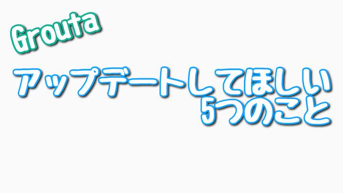 f:id:kiyosui:20160524092421j:plain
