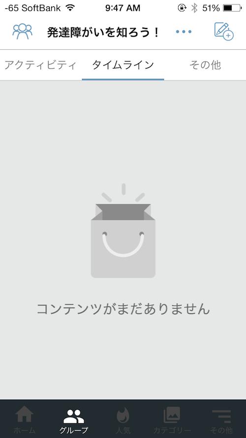 f:id:kiyosui:20160524093845p:plain