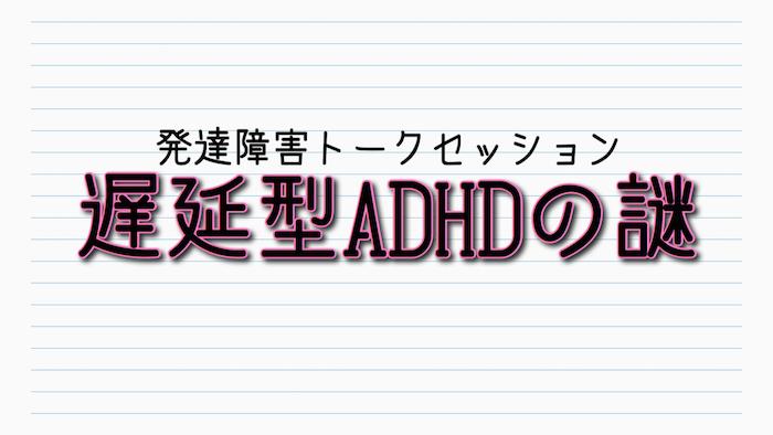 f:id:kiyosui:20160524101358j:plain