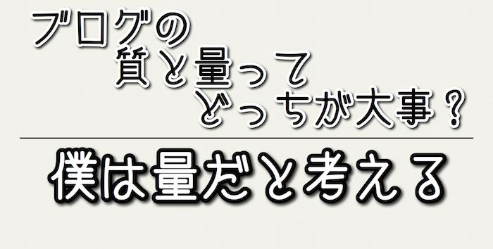 f:id:kiyosui:20160526130445j:plain